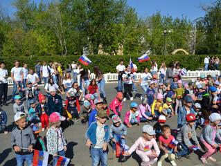 «Гордо реет Флаг России»