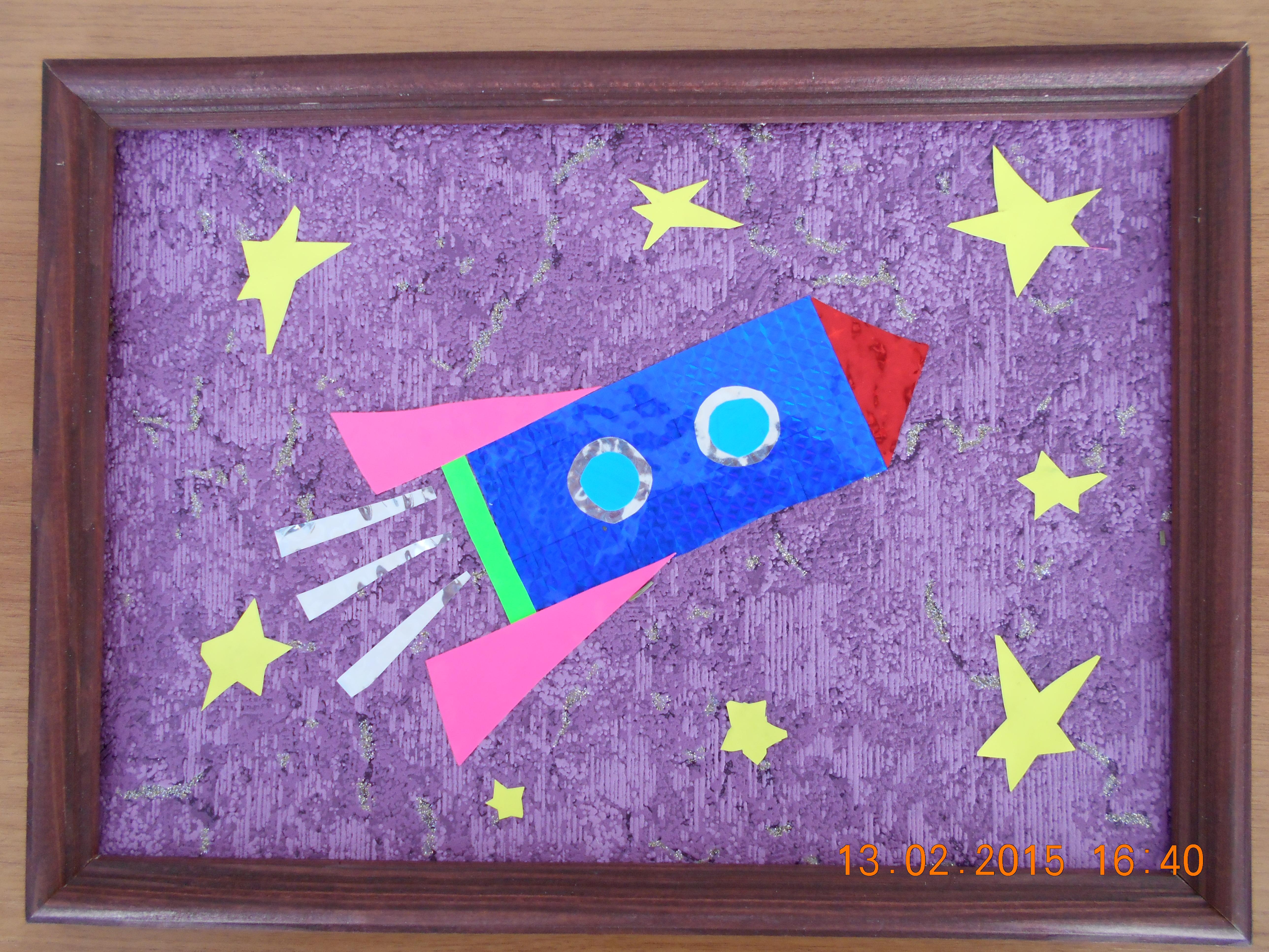 Ракета Филиппова Полина