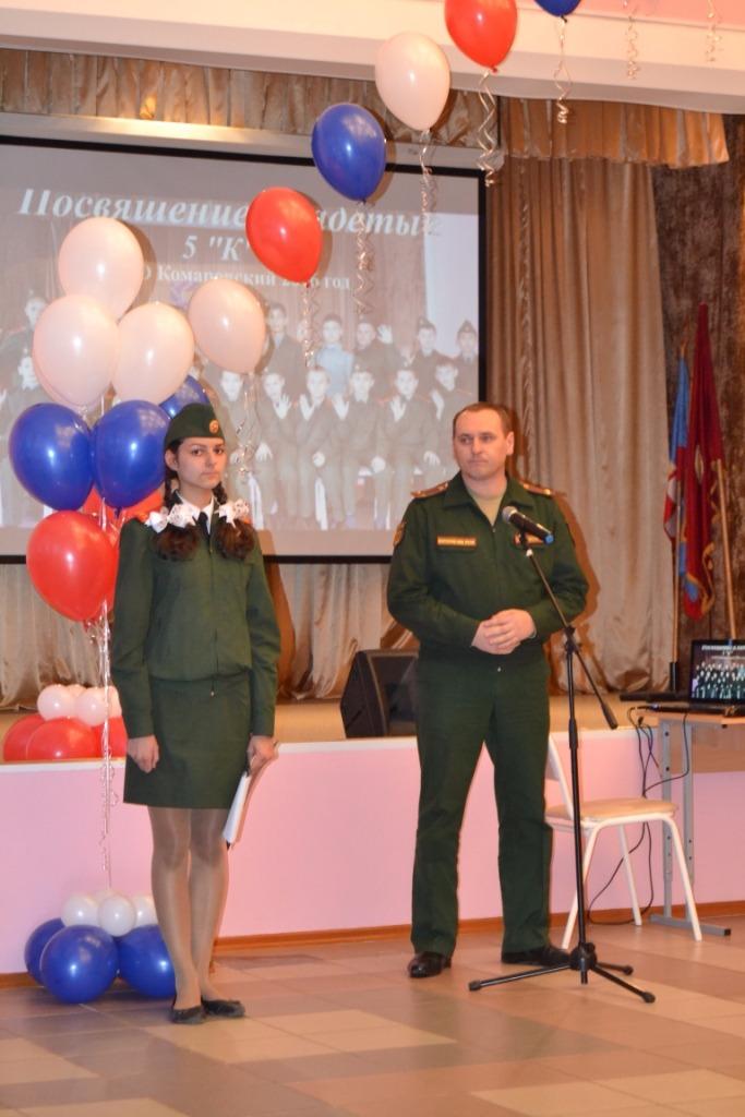 военный комиссар Ясненского, Домбаровского и Светлинского районов подполковник Буданов А.Н._edited