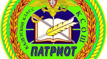 Выступление воспитателя кадетского класса Мезянас Т.И. «Об итогах работы кадетского класса» 2013-201
