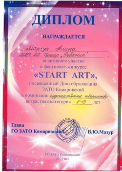 ДИПЛОМ МАРЧУК_page-0001