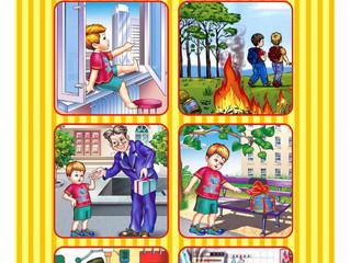 Памятка для родителей по созданию безопасного пространства