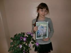Зайцева Екатерина