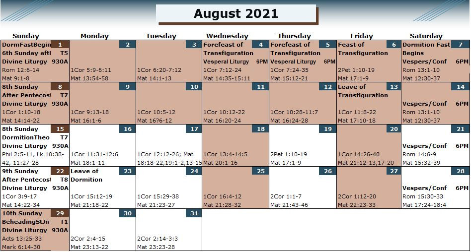 08_Aug Calendar.JPG