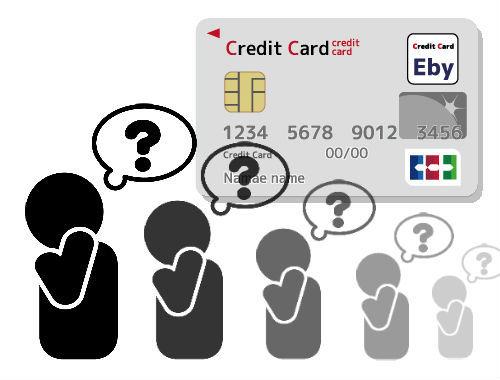 クレジット現金化を利用する際の安全性