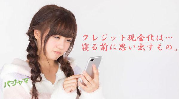 kawamurayukaIMGL0435_TP_V4a.jpg