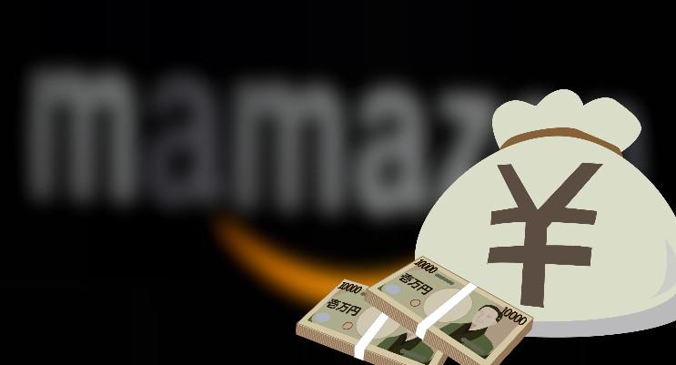 アマゾンギフト転売,トラブル,現金化