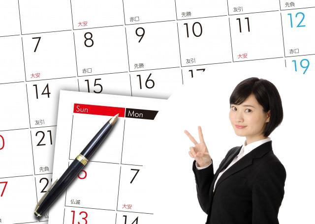 クレジットカード,締め日,支払日,調整方法