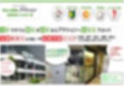 アクション,ホームページ,大阪市北区梅田,クレジット現金化