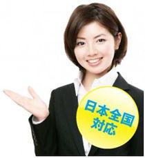 エーキャッシュじょせい女性従業員イメージ