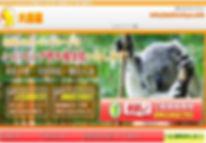 大吉屋ホームページ