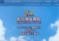 セブンギフトホームページ