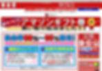 換金堂,ホームページ,クレジット現金化,会社概要詳細ページへリンク