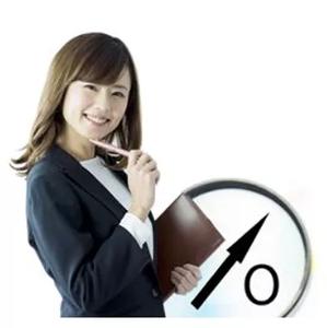 クレジットカード現金化のライフパートナーホームページ内画像