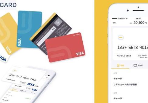 バンドルカードでクレジットカード現金化する方法・メリット