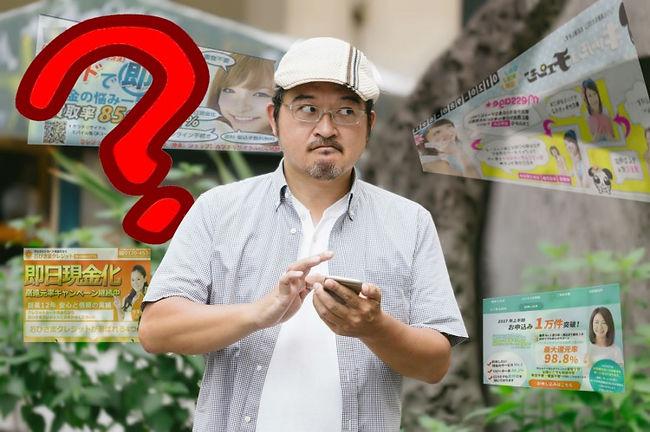 クレジットカード現金化の優良店は何を基準に選んだ?