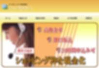 トレードサポートホームページ