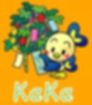 チケットショップKAKAキャラクター