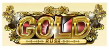 ゴールドラッシュのロゴ