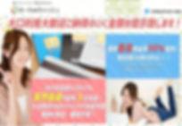 カードネットキャッシュホームページ