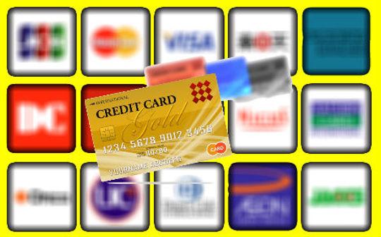 現金化に適したカード