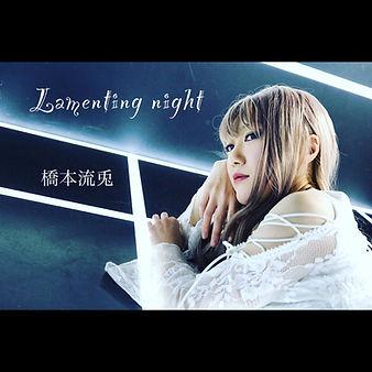 Lamenting Night 表紙.jpg