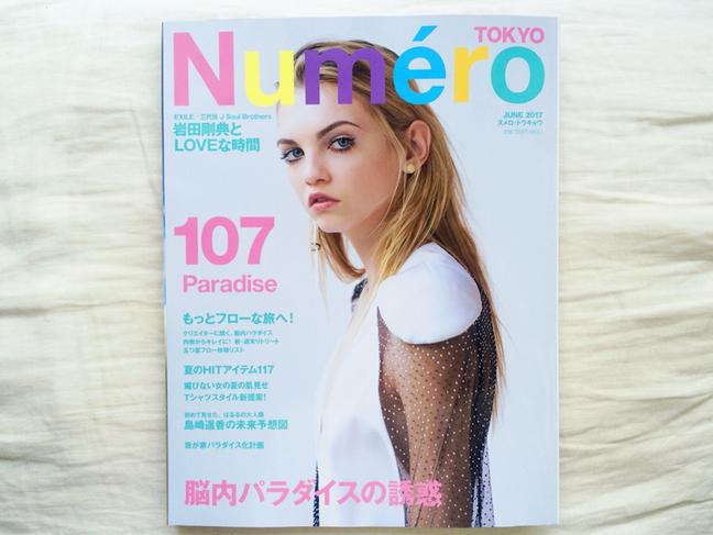 Numéro TOKYO