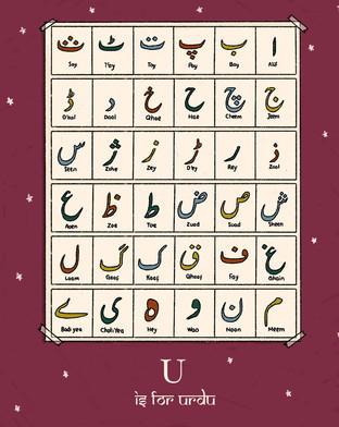 U for Urdu