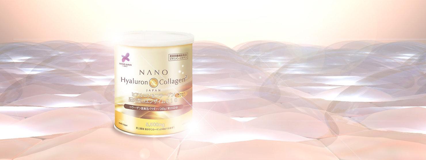 Nano Collagen Japan