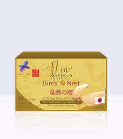 Bird NEst Box