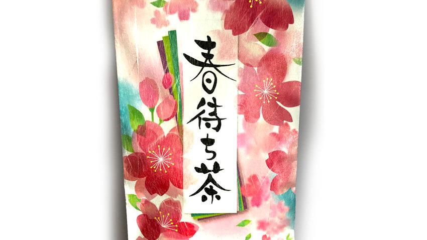 春待ち茶(70g)プレゼン用化粧袋付き