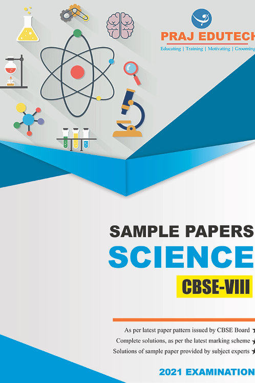CBSE 8th Science Sample Papers