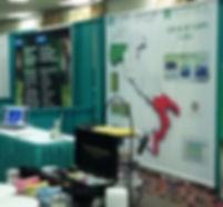 Stand at the Algae Biomass Summit