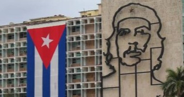 """Cuba 1989: Bandeira de """"Regalo"""""""