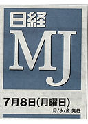 MJ cover 20190708.jpg