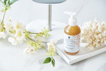 Purifying Honey Masque - pump.jpg