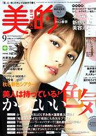 biteki9のコピー.jpg