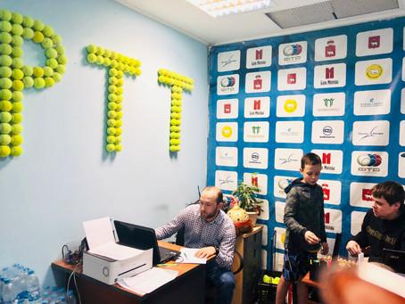 Турнир в Перми, РТТ - 1 категория до 17 лет