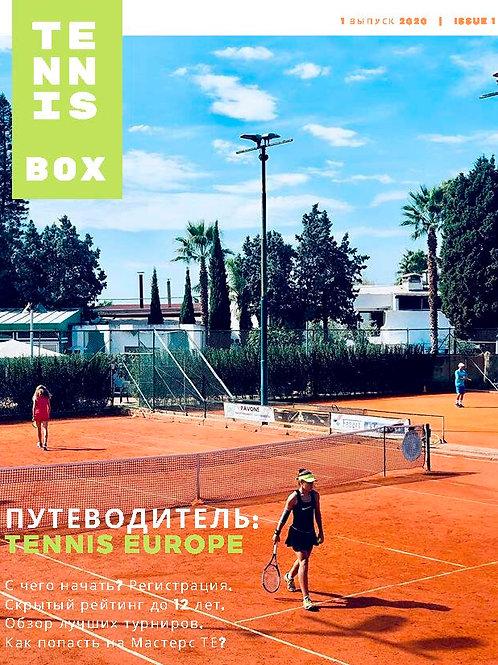 Журнал TennisBox (1 выпуск - Tennis Europe)
