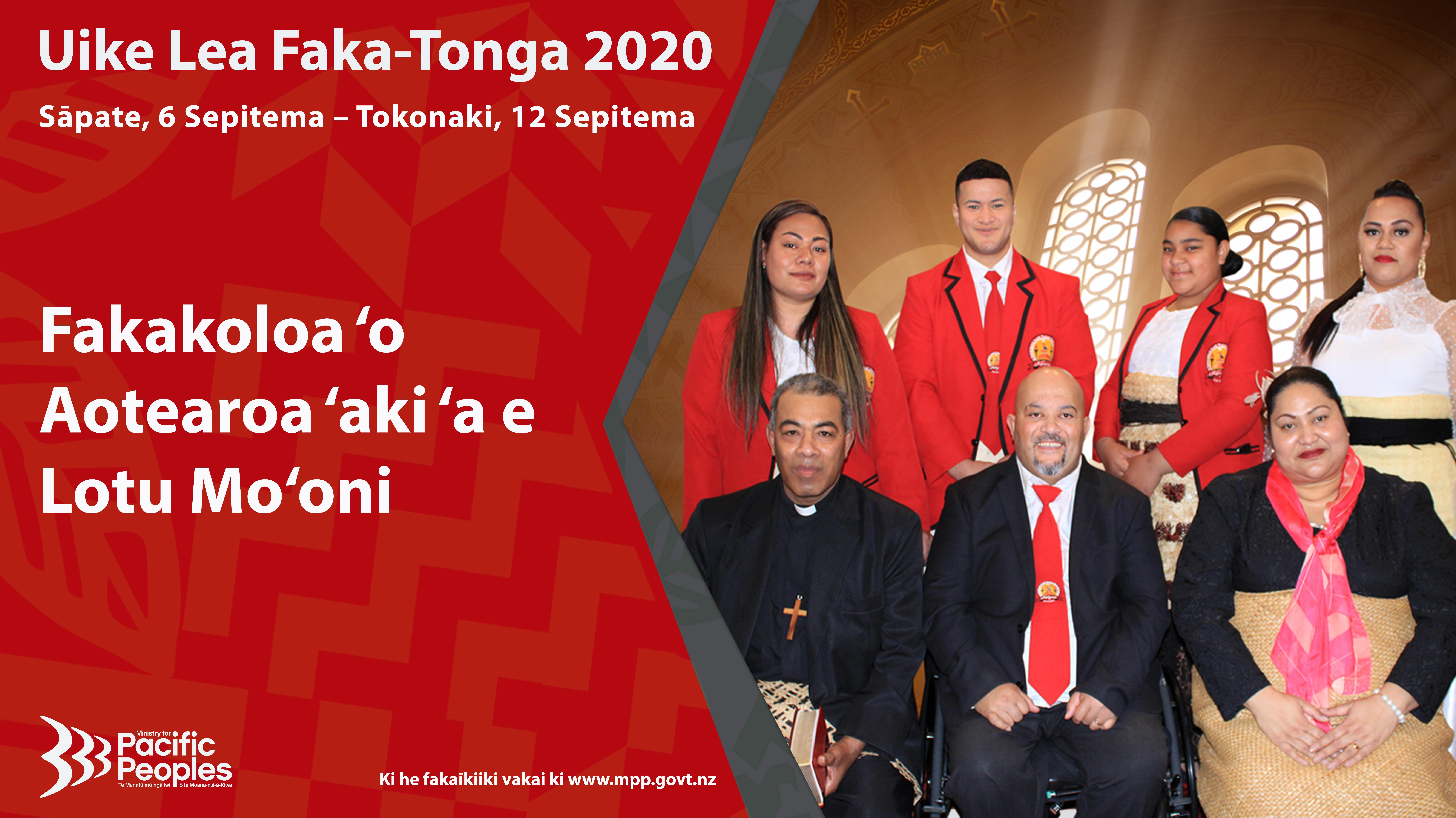 Tonga-Language-Week-Tongan-Banner