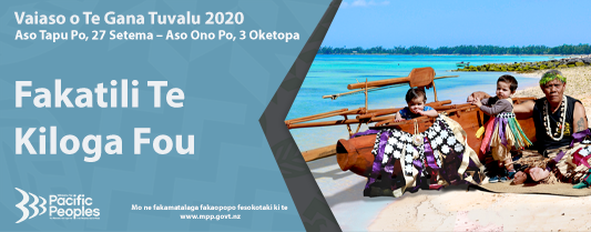 Tuvalu-Langauge-Week-Email-Tuvalu
