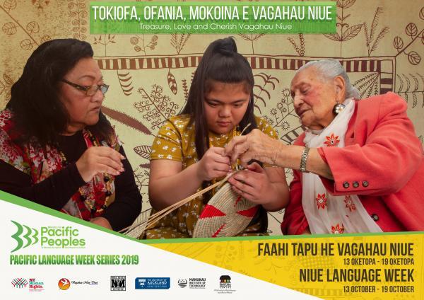 Niue-Poster-2019-