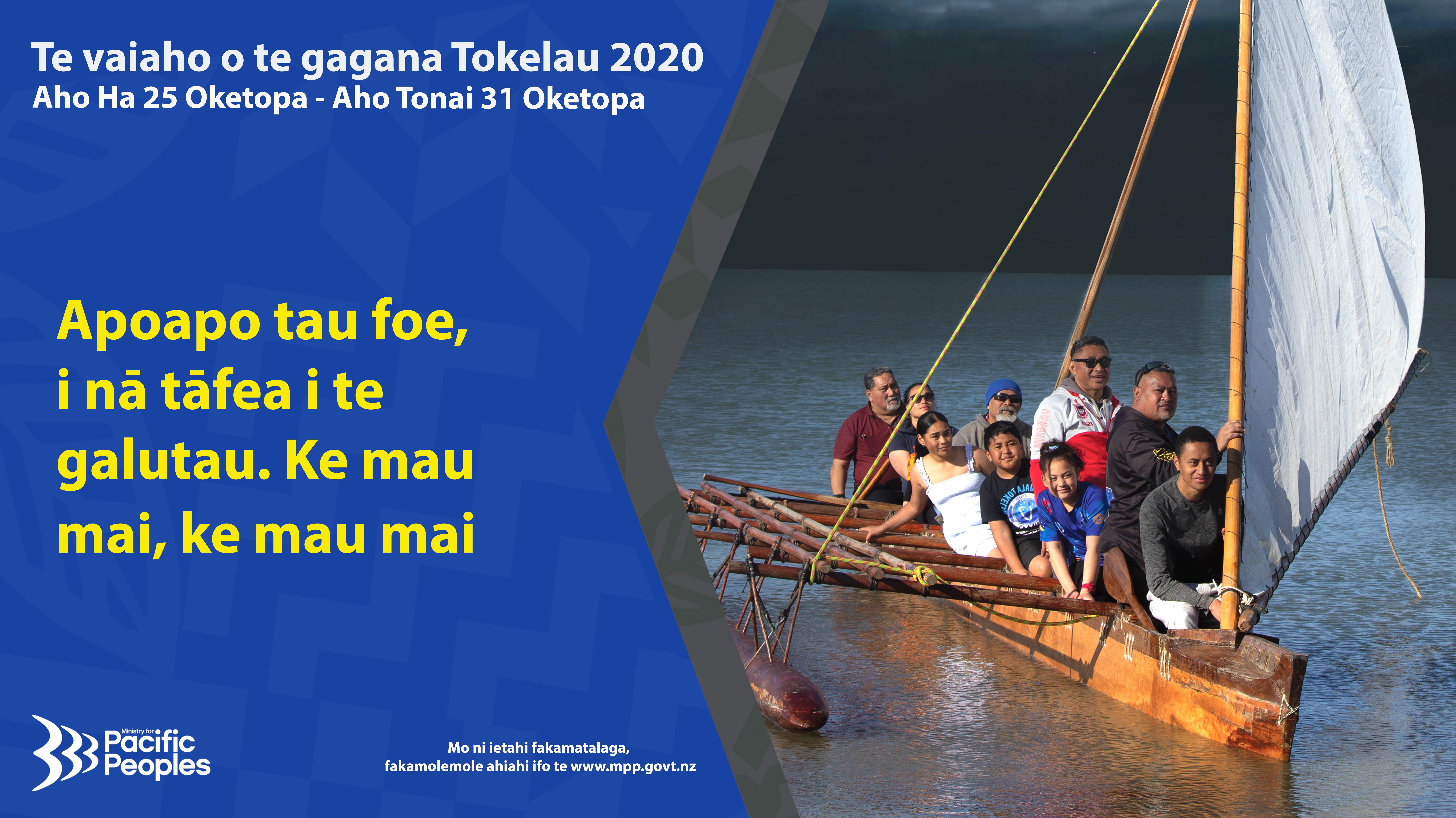 2020-Tokelau-LW-social-media-banner-Te-g