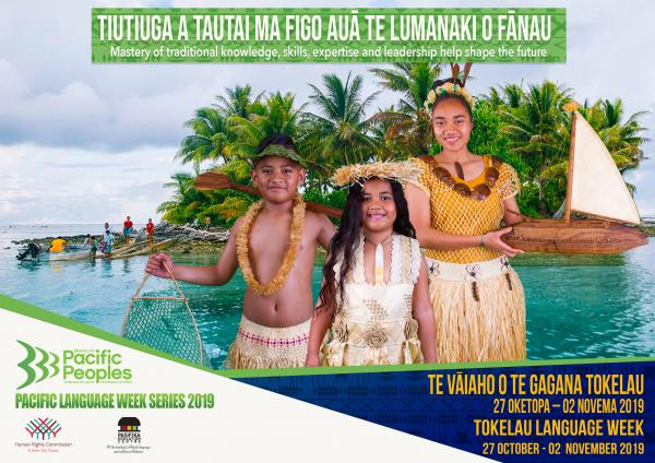 Tokelau-Poster-Language-Week-