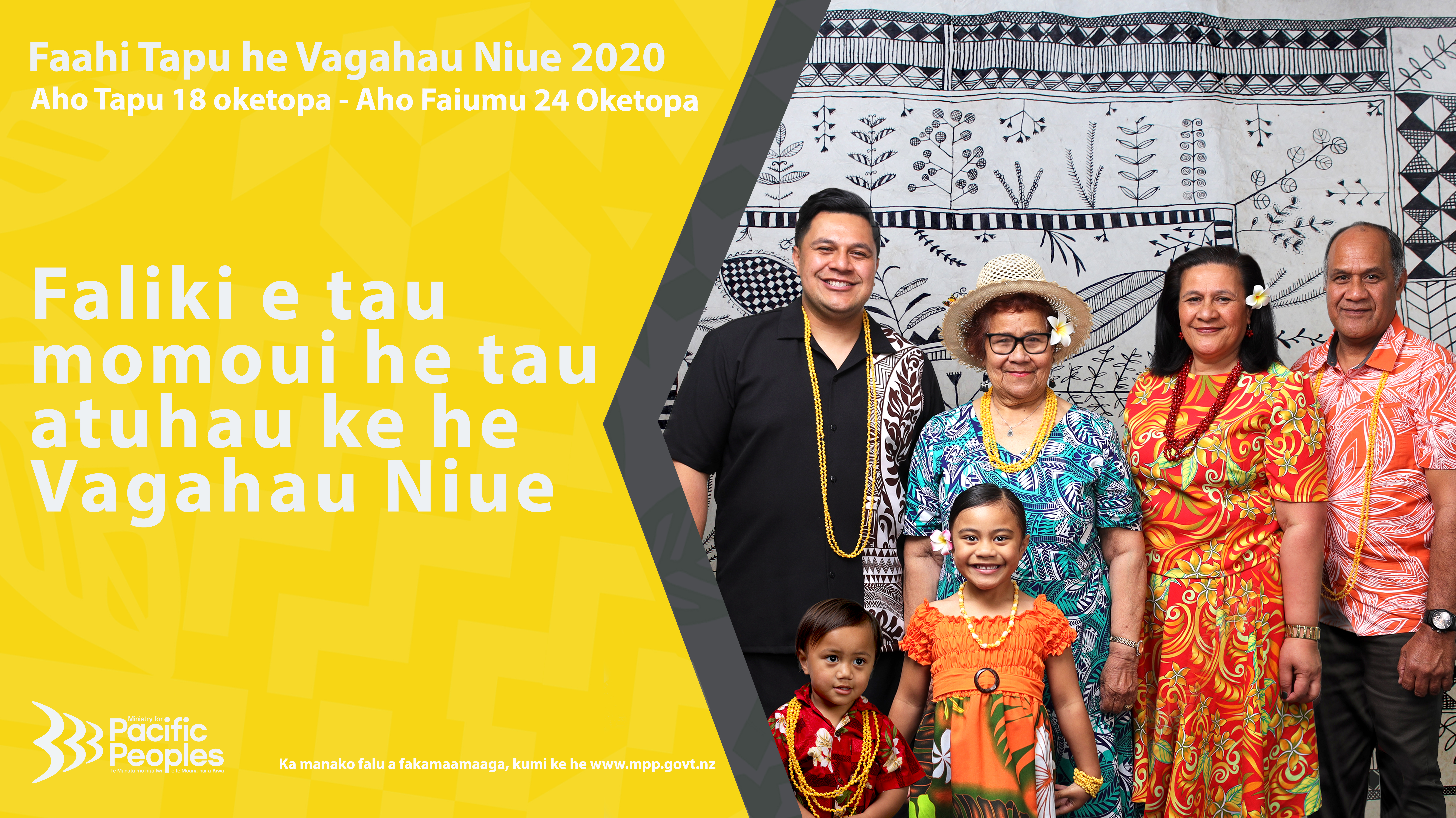 Niue-LW-2020-FB-cover2
