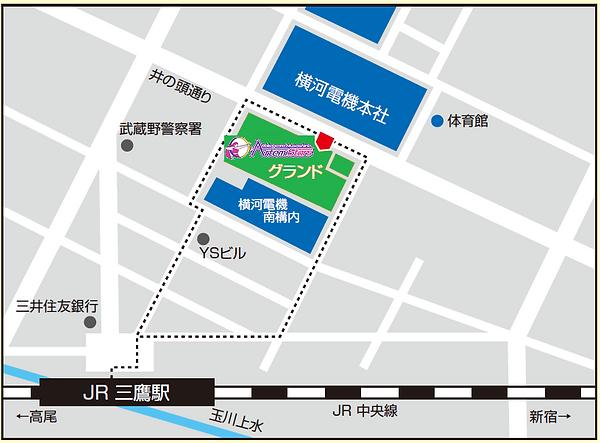 横河グラウンド案内図(アルテミ).png