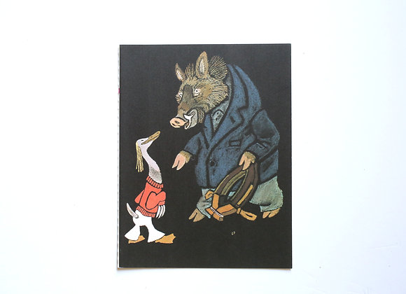 חיות מדברות - ציורים מספר ילדים ישן 04