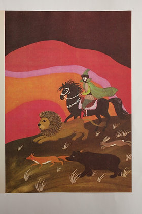 17 אדם רוכב בין חיות בר