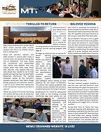 Newsletter Fall 2020.jpg