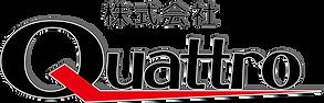 株Quattro-rogo.png